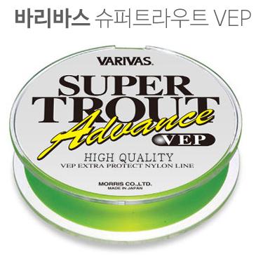 바리바스 슈퍼트라우트 VEP(그린) 3LB/송어라인